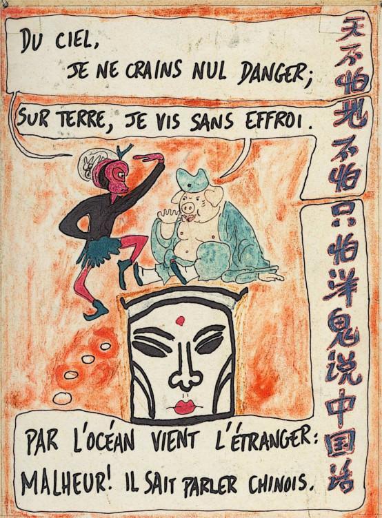 Un livre d'images Tian-bu-pa